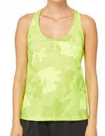 Sport Safety Yellow Laser Camo